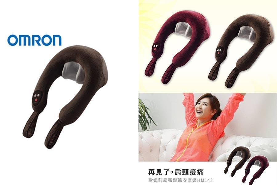熱銷《肩頸按摩器》推薦|OMRON 肩頸鬆筋安摩姬 HM-142|美周報
