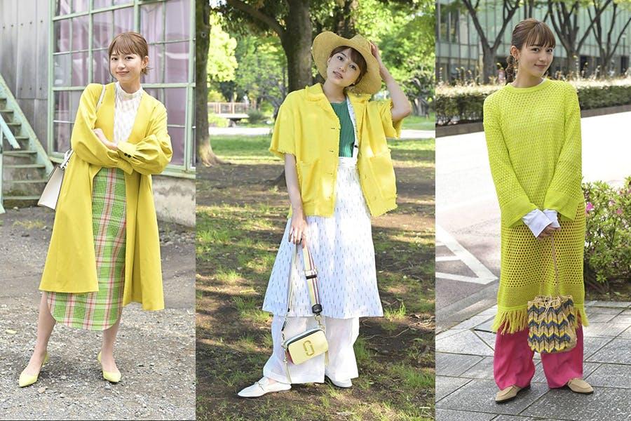 黃色穿搭|美周報