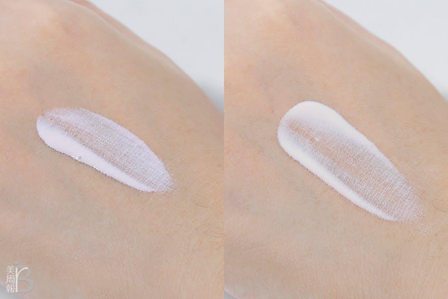 心機彩妝 星魅平衡持粧控粧前乳EX UV+ 美周報