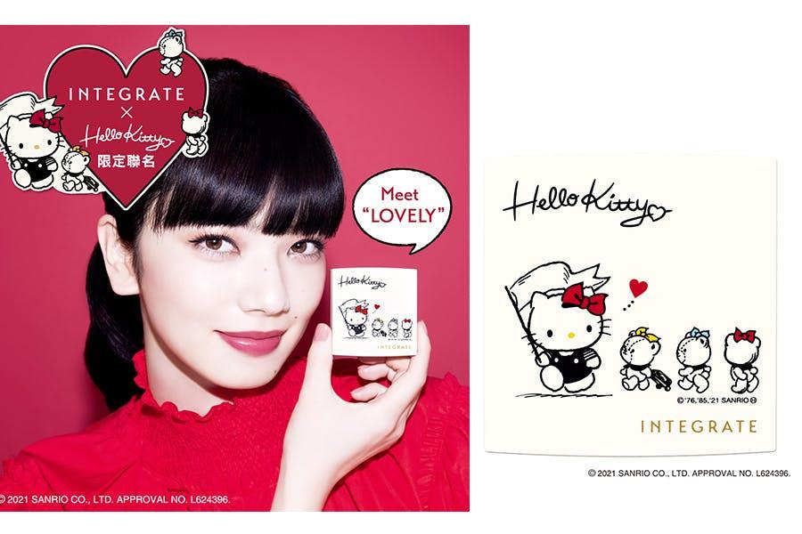 INTEGRATE櫻特芮/柔焦輕透美肌粉餅n X Hello Kitty 聯名限定組|美周報