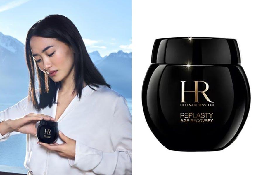 HR 黑繃帶修護乳霜