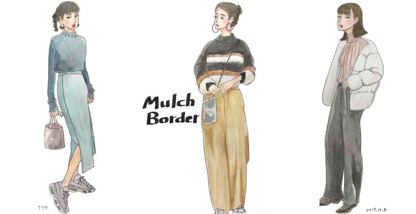 用畫的秒懂時尚穿搭!每天出門穿衣沒靈感嗎?快來發摟這位日本IG插畫家吧