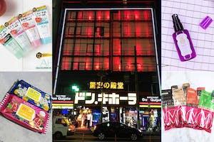 不出國也能買到!日本唐吉訶德「驚安の殿堂」確定進駐西門町,5款代購必買彩妝保養品通通可以列入期待值
