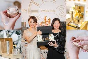 新品|瑞士Swissline閃耀回歸!連郁方都愛不釋手的醫美級保養,逆齡肌膚超有感|小編直擊採訪