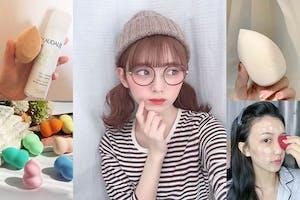 《美妝蛋隱藏版用法》大公開!除了畫底妝,還有這幾種用法?就是要淋漓盡致運用~|美妝蛋用法