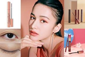 2021彩色睫毛膏推薦!粉X藍風格任你挑~戴起口罩眼妝照樣玩出色!|睫毛膏推薦