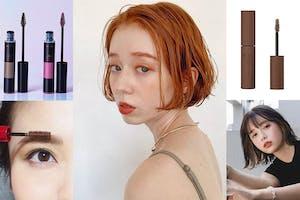 仙氣髮色多這支點綴妝容才完整!「染眉膏」如何挑選?推薦款在這~|染眉膏推薦
