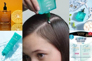 春季呵護頭皮公式大公開!保養頭皮從按摩、清潔、穩膚一刻不得馬虎~|頭皮保養技巧