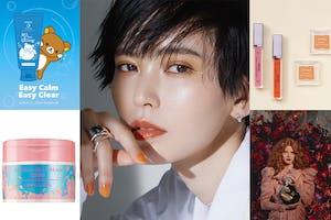 《美周新品報》專科洗顏X拉拉熊可愛上市、ETVOS夏季彩妝、SISLEY伊之露帶來新香|新品快訊